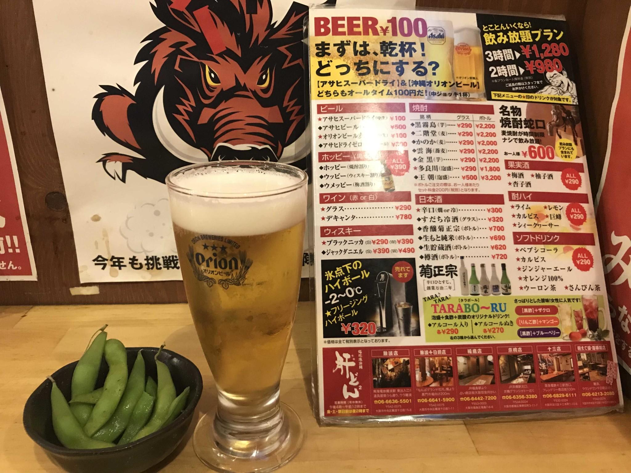 【2019年版】京橋の安いオススメ居酒屋まとめ!100円ビールからお得なお刺身盛りまで