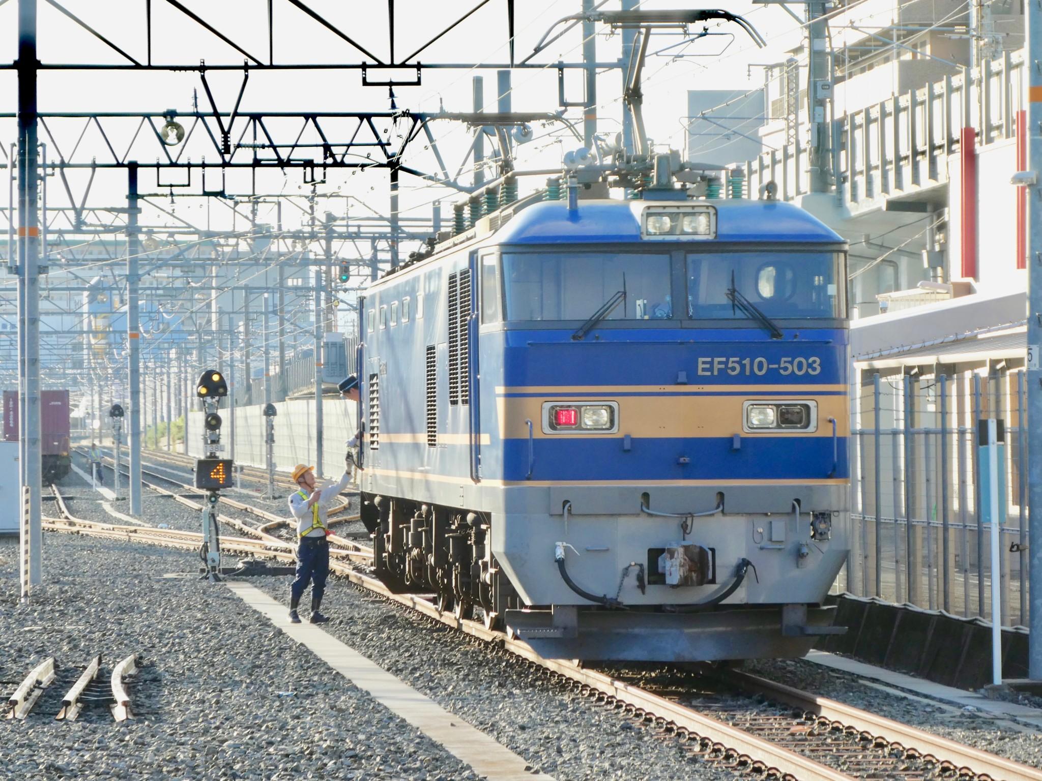 大都市・大阪の物流を間近で体感。穴場的スポットの「JR百済貨物 ...